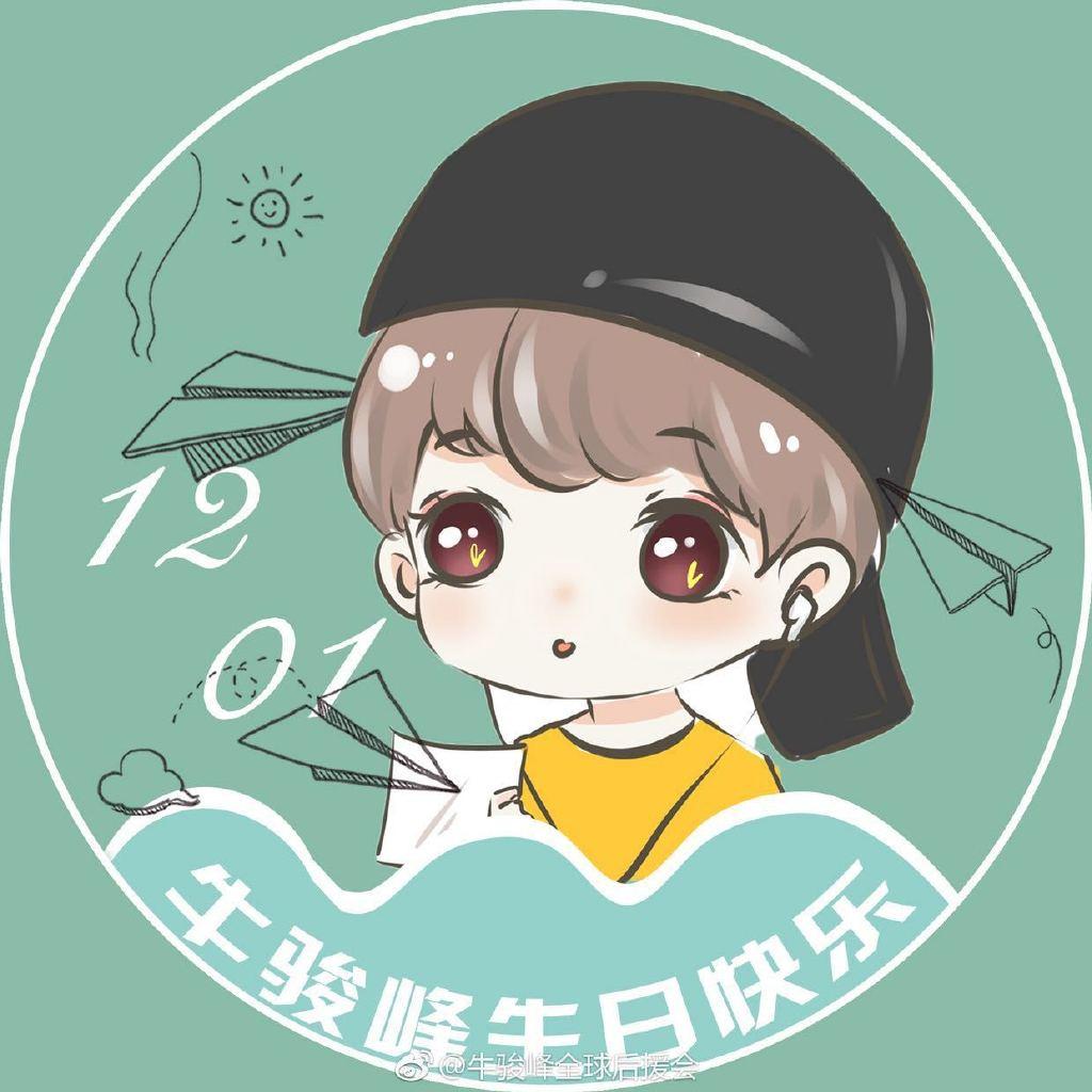 8 上海到达 终于等到了可爱的梓新[米奇比心][米奇比心] @姜梓新