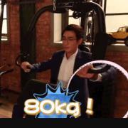 八十公斤铁