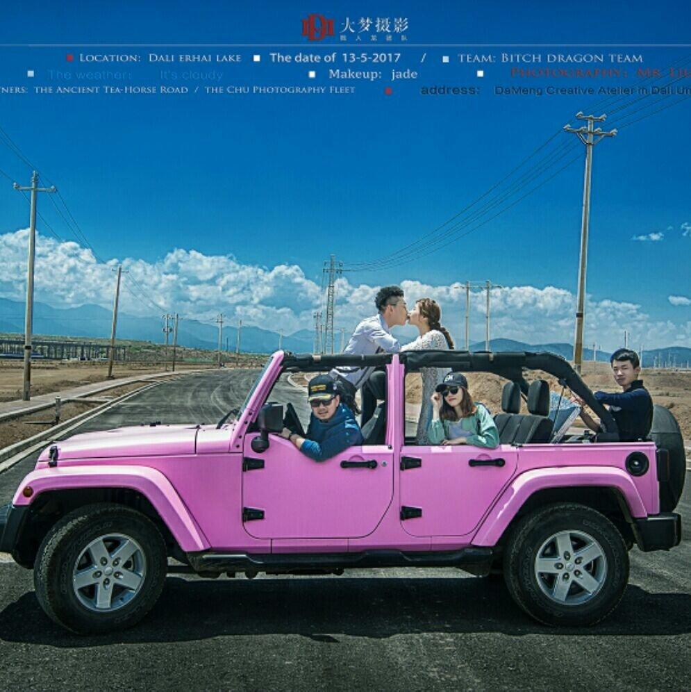 吉普车旅拍一日游[超话]##旅拍[超话]##云南旅拍[超话]##普吉岛旅拍