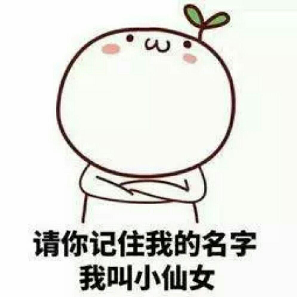 相关视频 自动播放 #长草颜团子[超话]#要老公的抱抱~ 小团团真可爱