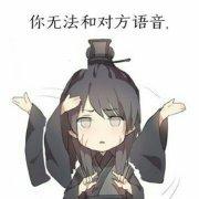 san只桃子