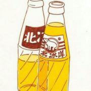 橘子汽水两元一杯