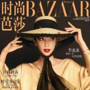 时尚芭莎的微博头像