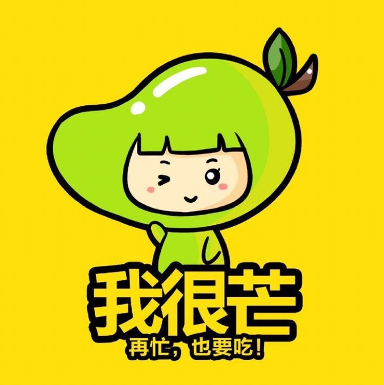 可爱芒果卡通图片