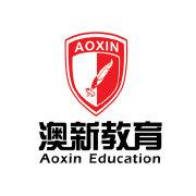 武汉澳新教育