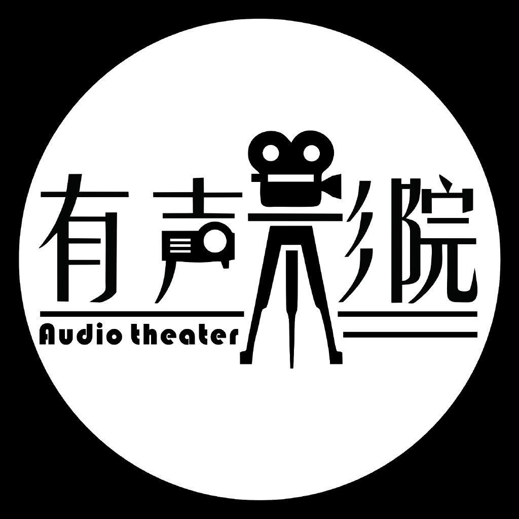 影院标识矢量图