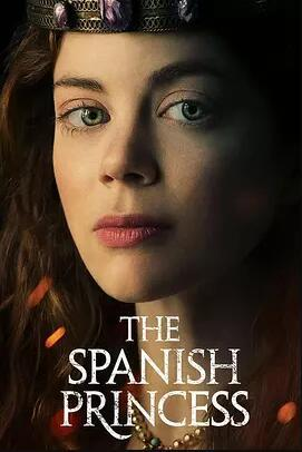 西班牙公主第一季