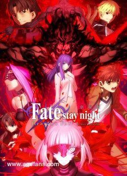 Fate/stay night Heaven's Feel II.lost butterfly