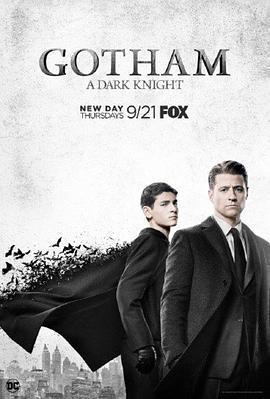 哥谭第四季的海报