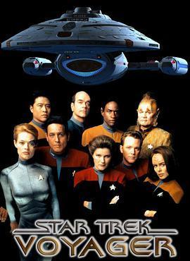星际旅行:重返地球第六季的海报