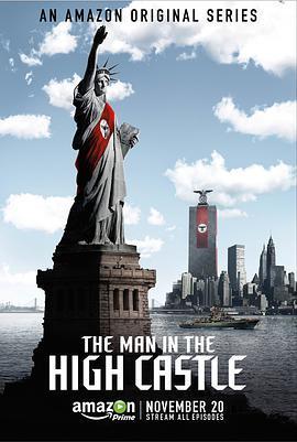 高堡奇人第一季的海报