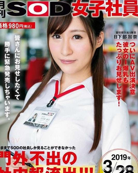 [MBR-BN001]日下部加奈�CNew Yumekochi新��女ごこち1