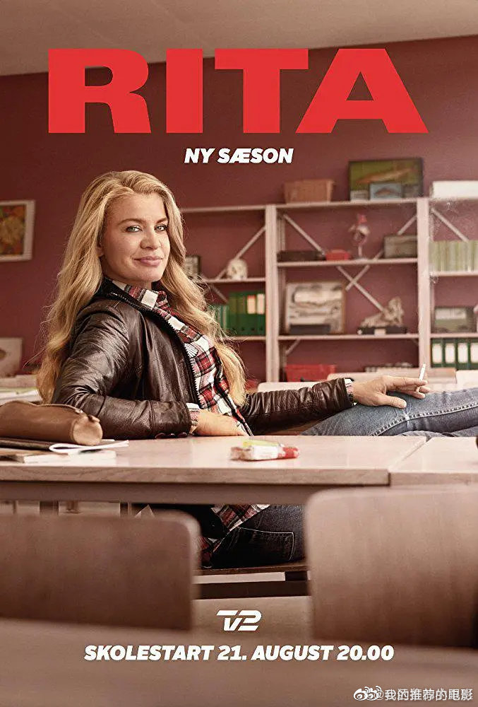 丽塔老师第五季