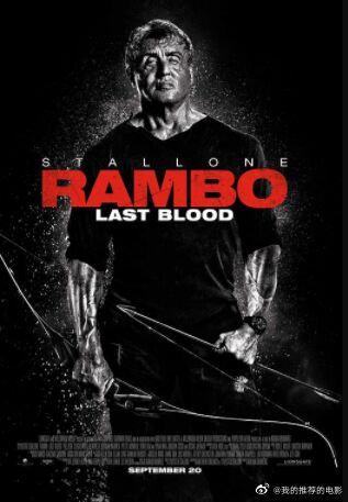 第一滴血5:最后的血