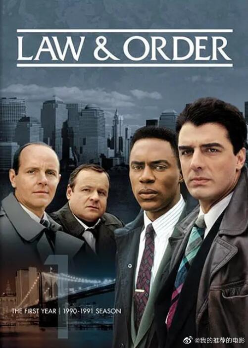法律与秩序第一季