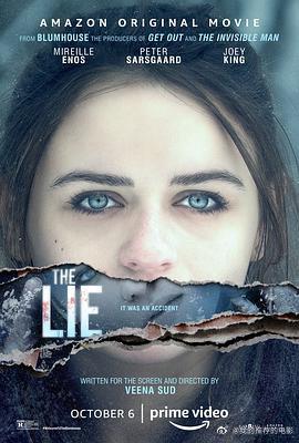 谎言The Lie