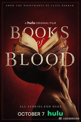 血书20202020