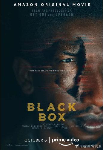 黑盒子2020