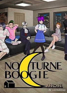 NocturneBoogie