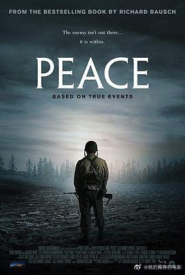 和平20192019