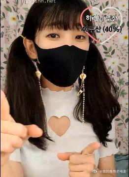 韩国美女主播sintiah144-VIP20210223