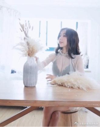 YouMi尤蜜视频缪斯女-李纤纤