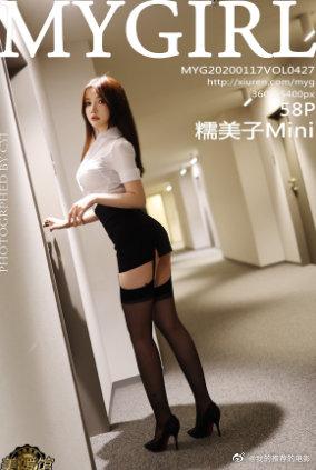 [MyGirl美媛馆]2020.01.17VOL.427 白衬衫.蕾丝吊袜-糯美子Mini[59P/119MB]
