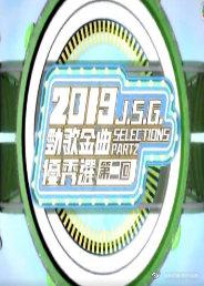 劲歌金曲粤语版2021