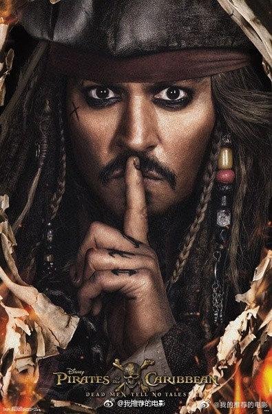 加勒比海盗5:死无对证2017