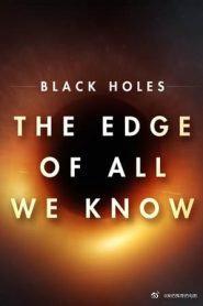 黑洞人类知识的极限