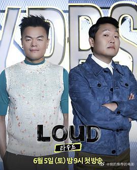 LOUD2021