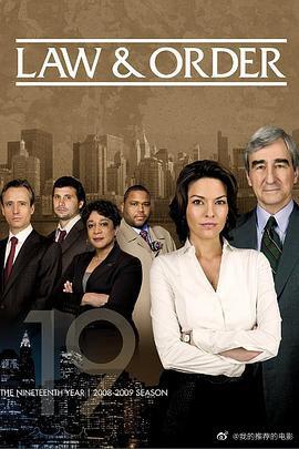 法律与秩序第十九季2008