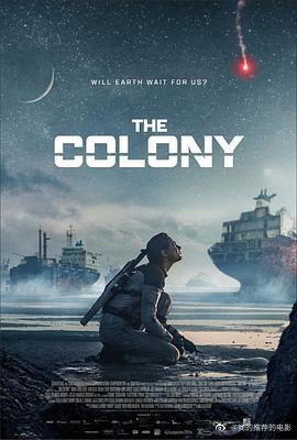 殖民地20212021