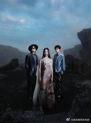 飞儿乐团2021全新专辑钻石之心音乐会