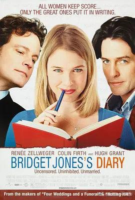 BJ单身日记/布里奇特·琼斯的单身日记