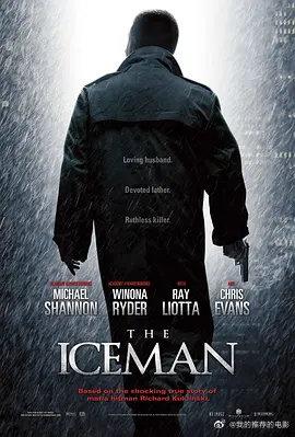 冰人2012