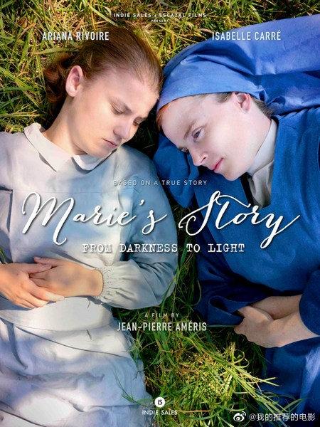 玛丽和修女Marie Heurtin