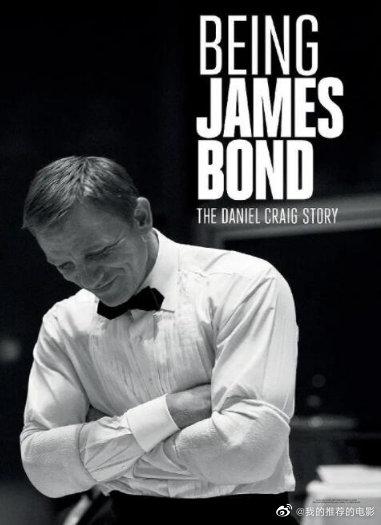 成为詹姆斯・邦德:丹尼尔・克雷格的故事