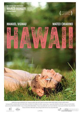 夏威夷2013