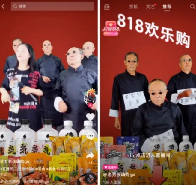 互联网项目个人ip的图片 第2张