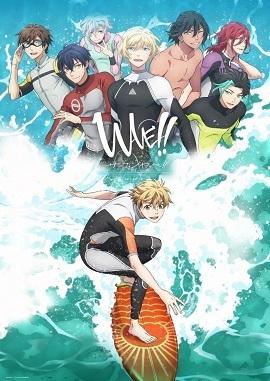 WAVE!!