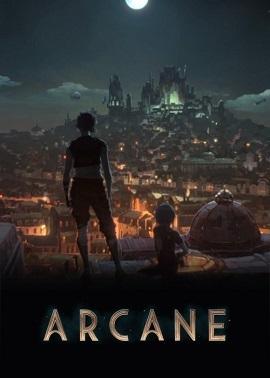 Arcane第一季