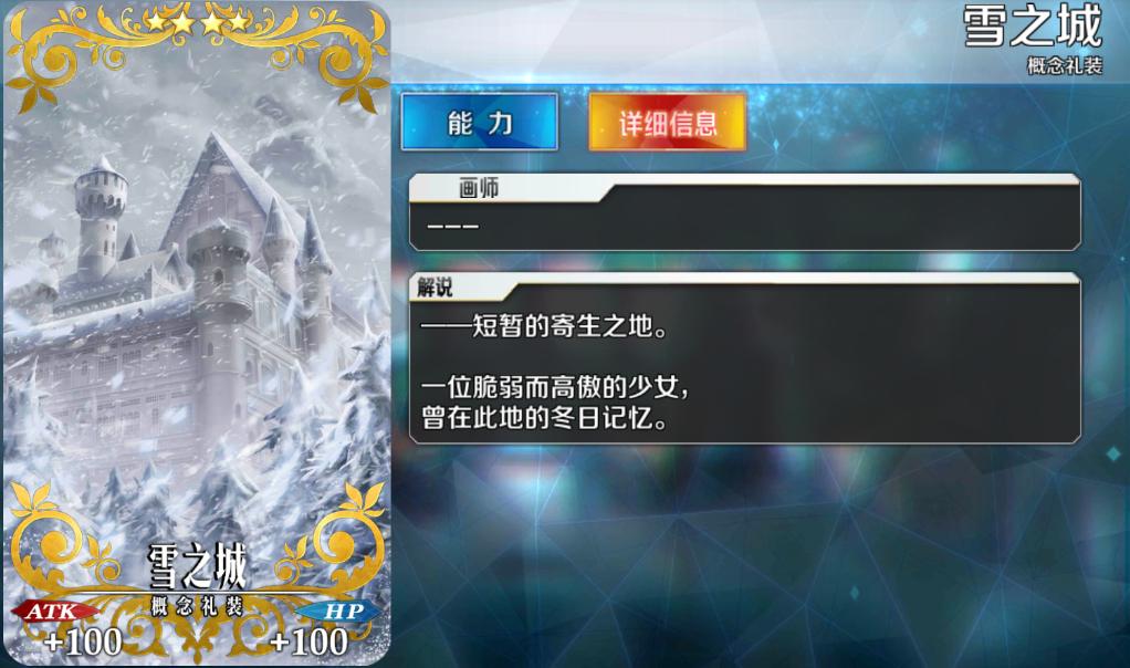 【全面科普】型月梗 巴萨卡是最强的! BerserCar 雪碧- ACG17.COM