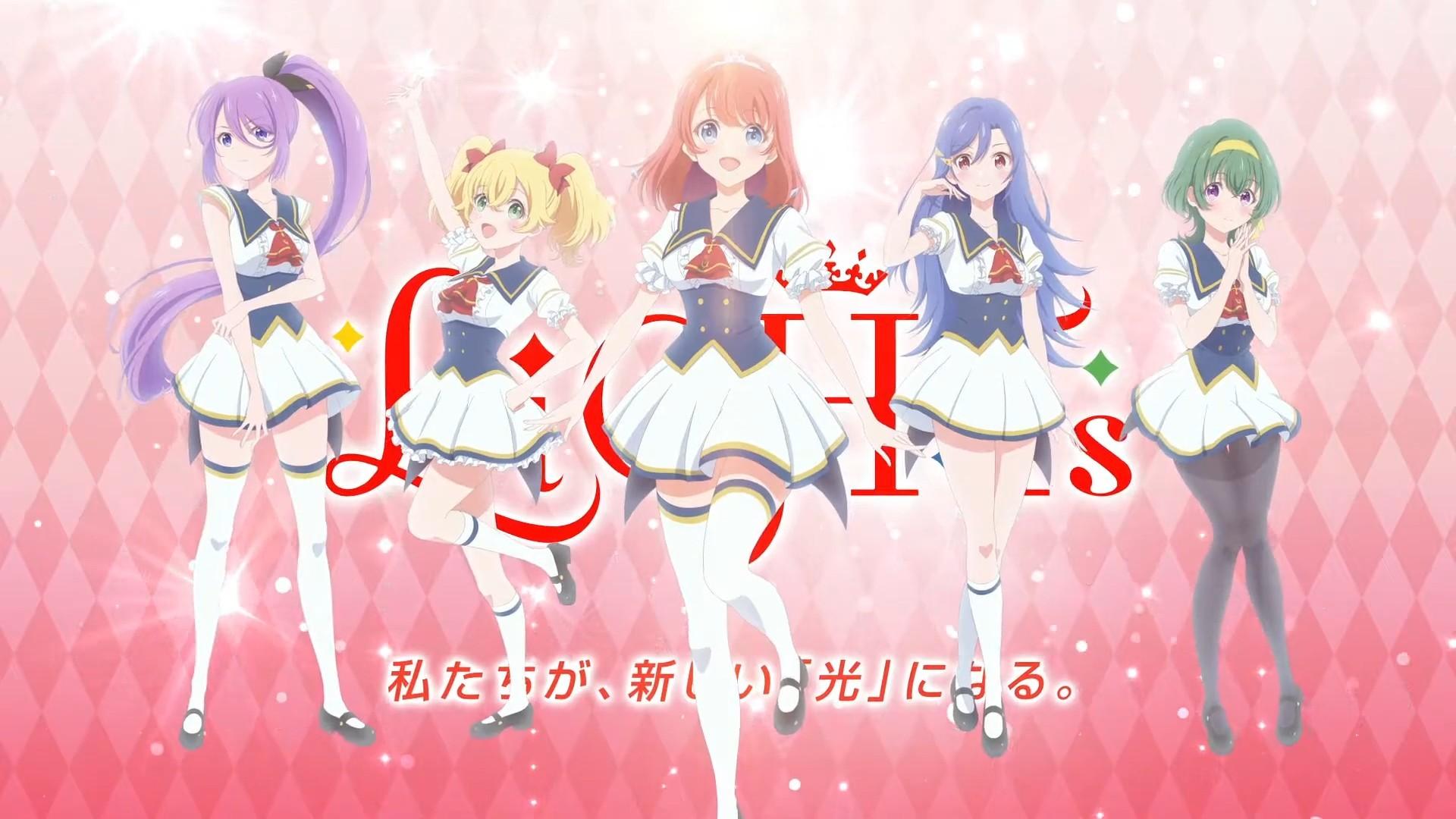 TV动画《宝石幻想 光芒重现》第三弹组合介绍PV公开- ACG17.COM