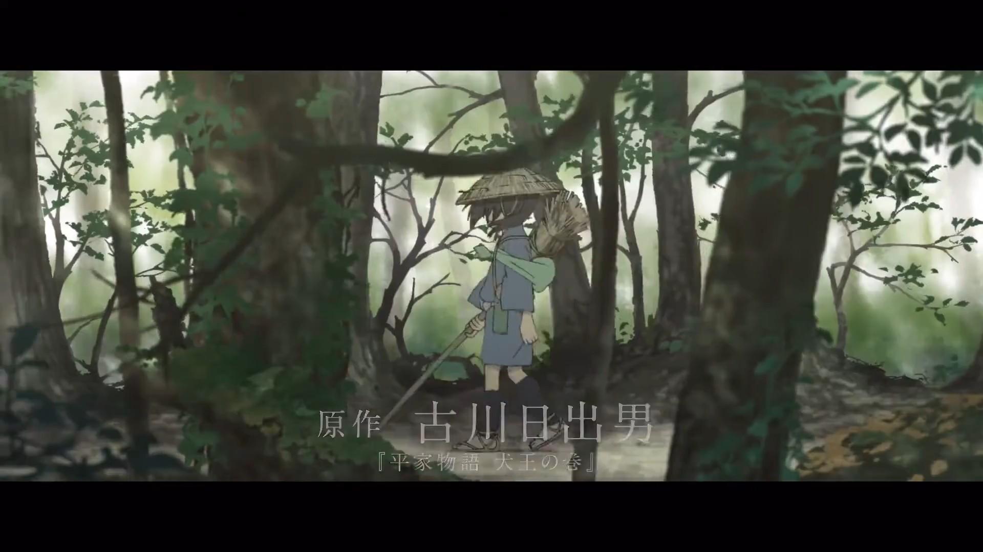 【动漫情报】汤浅政明新作动画电影《犬王》特报PV公开,2022年初夏上映