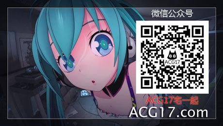 TV动画《RPG不动产》先导视觉图公开- ACG17.COM