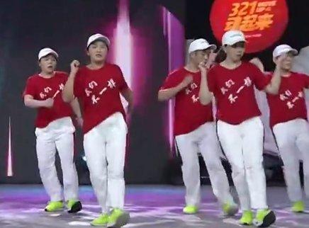 广场舞《凤凰传说》