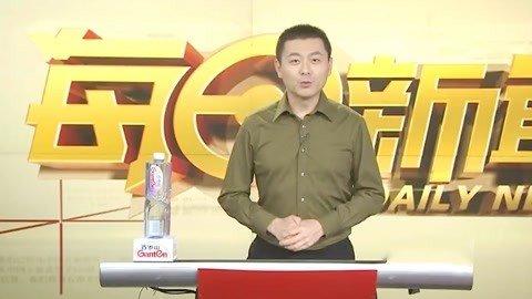 副县长直播卖扒鸡 2019中国的世界冠军盘点