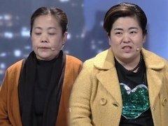 母亲看不上女儿工作 逼其去广州创业