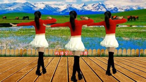 广场舞《最爱就是你》